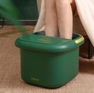 泡腳桶 輕奢泡腳桶保溫洗腳盆家用加厚過小腿足浴桶塑料養生神器小泡腳盆【快速出貨八折搶購】