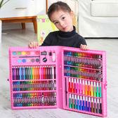 兒童畫畫筆繪畫套裝幼稚園水彩筆美術學習用品女孩生日禮物【台秋節快樂】