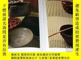 二手書博民逛書店Essence罕見of the Japanese Tea Ceremony book Japan sado cha