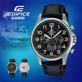 CASIO 卡西歐 手錶專賣店 EDIFICE EFB-508JL-1A 男錶 真皮錶帶 藍寶石水晶 防水 日期 秒錶