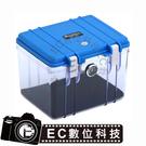【EC數位】WONDERFUL 萬得福 DB-2820 塑料防潮箱 乾燥箱 相機防潮盒