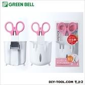 廚房用具 - 日本製 Green Bell拆卸式不鏽鋼剪刀/磁力收納盒-玄衣美舖