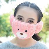 雙12購物節捂耳防寒保暖帶防風騎行戴包護耳朵的口罩連耳罩二合一女冬季可愛
