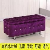 收納儲物凳子沙發矮凳長方形【步行者戶外生活館】