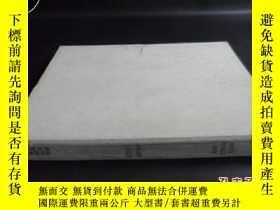 二手書博民逛書店KENYA罕見WEEKLY NEWS 1960.1Y5919