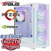 【南紡購物中心】華碩系列【逆天挪移陣】AMD R3 3300X四核 GTX1660S 電玩電腦(16G/2T)