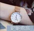 手錶女 手錶男士學生韓版簡約潮流時尚休閒防水男錶女士情侶