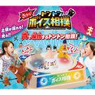 ◆日本玩具大賞2018優秀賞◆吼叫吧!咚咚咚聲控相撲◆老少咸宜適合全家同樂