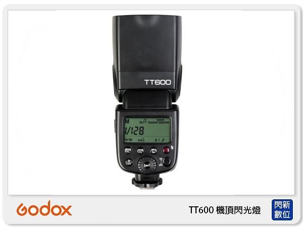 【免運費】GODOX 神牛 TT600 無線 單點閃光燈 多功能補光燈 內建 X1 收發器(公司貨)