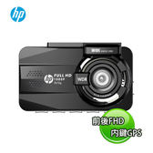 HP惠普 F870G RC3 行車記錄器 雙鏡頭 SONY感光元件 固定測速