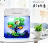 小型桌面魚缸迷你造景裝飾生態懶人缸水族箱辦公桌家用金魚缸YYJ 育心小賣館