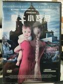 影音專賣店-Y17-093-正版DVD-電影【愛上小瓦尼】-一部讓你找到愛 希望和信念的金獎電影