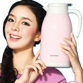 (交換禮物)保溫水壺保溫壺家用熱水壺大容量保溫瓶戶外熱水瓶暖水壺定制logo