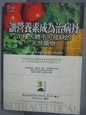 【書寶二手書T1/養生_NFG】讓營養素成為治病丹_李察.佛玄