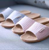 棉麻拖鞋女情侶厚底夏季亞麻居家防滑