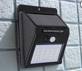 溫特孚led人體感應太陽能燈戶外防水壁燈庭院燈花園別墅家用壁燈