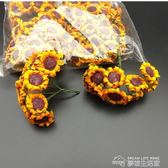 DIY仿真帶桿太陽花花朵花環材料配件喜糖盒裝紙花向日葵假花花束  夢想生活家