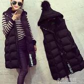 馬甲女春秋冬季中長款女士外套羽絨棉坎肩寬鬆版大碼女裝『小宅妮時尚』