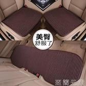 汽車坐墊汽車坐墊夏季涼墊蕎麥殼透氣冰絲單片無靠背四季通用三件套車座墊WD 至簡元素