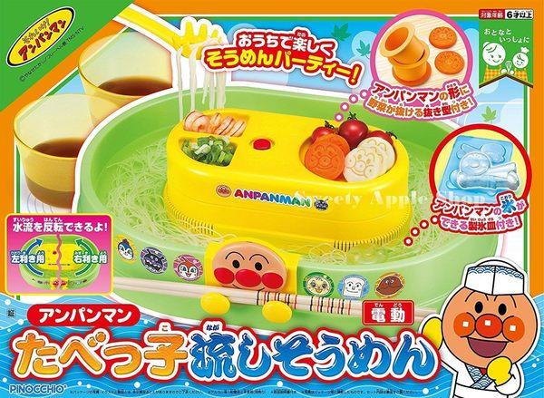 日本限定 麵包超人 流水素麵機