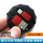【妃航】三星/HTC Micro USB 伸縮/收線/收納 扁線/麵條 耐拉/耐扯/防纏繞 充電線/傳輸線/數據線