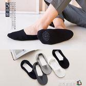 襪子男夏季船襪薄款純棉防臭吸汗硅膠防滑隱形襪冰絲無痕超薄淺口 魔方數碼館