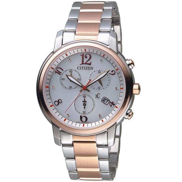 CITIZEN星辰xC系列自信魅力計時腕錶  FB1435-57A