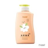 康貝Combi 和草極潤PLUS 嬰兒沐浴乳 500ml