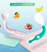 學習吃飯訓練軟頭勺餐具