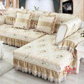 沙發罩 沙發墊四季通用布藝歐式沙發套罩全包萬能套簡約現代防滑坐墊加厚 13色