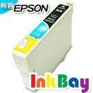EPSON T0732/T0732N(No.73N藍色)相容墨水匣 另有T0731N黑/T0732N藍/T0733N紅/T0734N黃