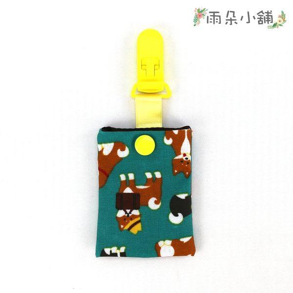 護身符 包包 防水包 雨朵小舖 M340-115 防水護身符-綠公事包柴犬08124 funbaobao