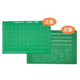 教課桌專用切割墊 0516-2