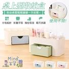 [7-11今日299免運]桌上分隔儲物盒 化妝品收納盒(mina百貨)【F0255】