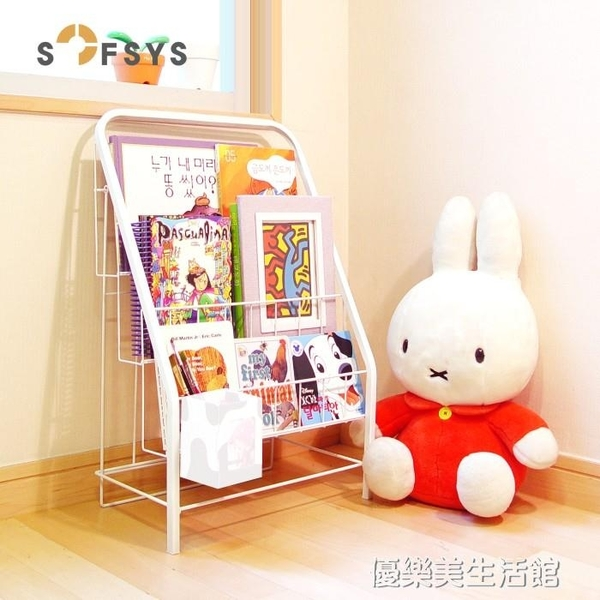 兒童書架繪本架書報架落地雜志架展示架鐵藝小書架寶寶書架YDL
