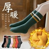 襪子 兒童襪子純棉秋冬季寶寶加厚加絨男童女童中筒長筒保暖毛圈堆堆襪 新年禮物