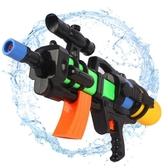 兒童高壓男孩塑料玩具超大噴水槍寶寶戶外夏季沙灘玩具槍遠