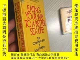 二手書博民逛書店EATING罕見YOUR WAY TO A BETTER SEX