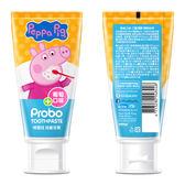 【快潔適】博寶兒兒童牙膏 葡萄口味 佩佩豬 80g ◆86小舖 ◆