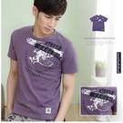 【大盤大】(T90973) 男 現貨 100%純棉T恤 台灣製 短袖T恤 紫色 圓領棉衫 動物TEE 禮物【剩M號】
