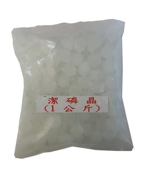 潔磷晶1公斤$2500-抑制水垢保護水塔管路不結垢不易滋菌-適合工商家庭使用(適GT-04、G10-PC)