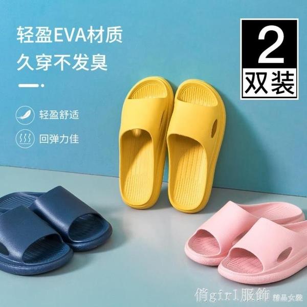 拖鞋 買一送一涼拖鞋女夏室內家用防滑洗澡軟底情侶一對居家拖鞋男夏天 開春特惠