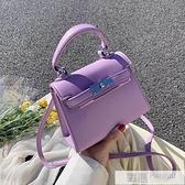 高級感法國小眾仙女包包2020新款潮夏凱利網紅手提單肩紫色斜背包  4.4超級品牌日