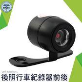 利器五金 摩托車雙錄行車記錄儀 騎行高清機車電動車後視鏡 防水雙鏡頭記錄器 MR720P+