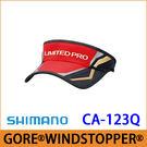橘子釣具 SHIMANO GORE® WINDSTOPPER®遮陽帽CA-123Q#紅色