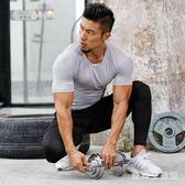 中大碼運動套裝男長袖T恤速干衣高彈短袖訓練壓縮籃球健身衣 QX4424 『愛尚生活館』