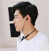 掛耳式頸掛入耳掛脖式通用頭戴迷你超小手機微型隱形開車蘋果通用籃芽