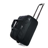 旅行包女行李包男大容量拉桿包韓版手提包休閒折疊登機箱包旅行袋 幸福第一站