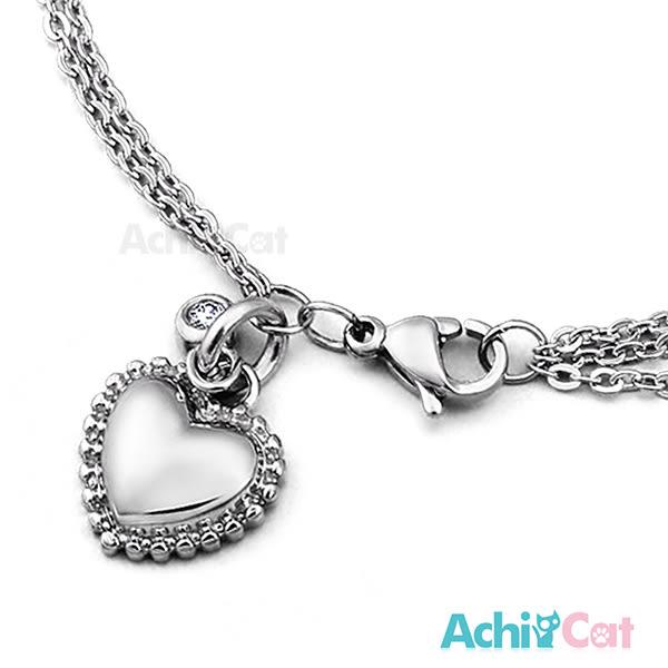 鋼手鍊 AchiCat 珠寶白鋼 高雅愛心 送刻字