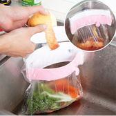 廚房用品 吸盤式防臭水槽垃圾袋掛架 清潔整理 【KFS269】收納女王